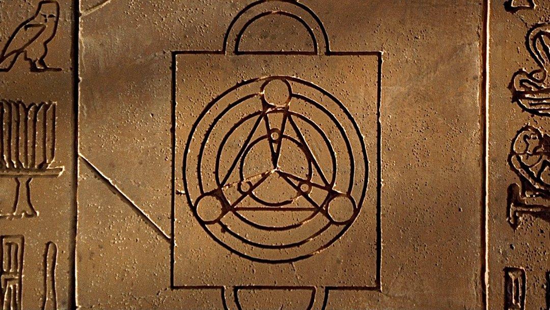 Das Fünfte Element - Bild 4 von 26