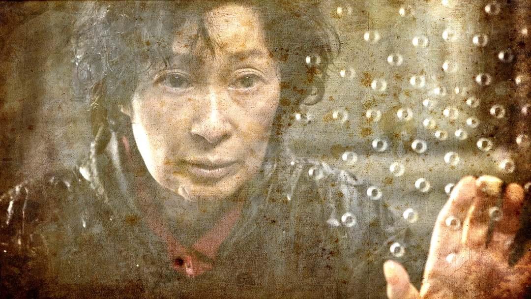 Mother Trailer - Bild 1 von 8