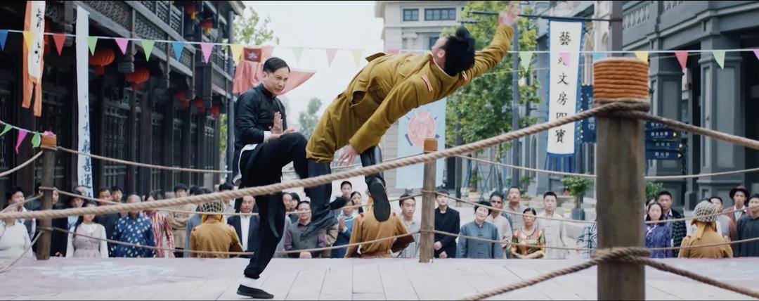 IP Man: Kung Fu Master Trailer - Bild 1 von 3