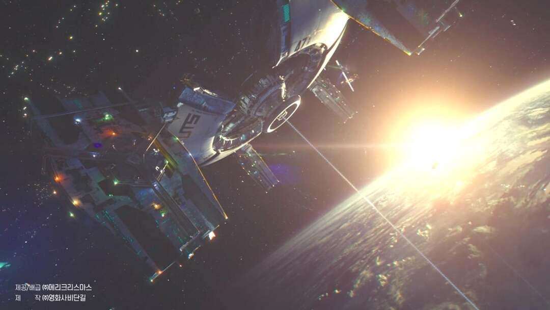 Bild zu Space Sweepers